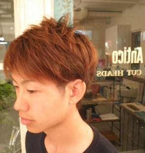 Antico mens only hair salon